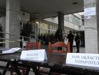 Блокират пътя Банско-Разлог на бунт срещу губернатора на Благоевград