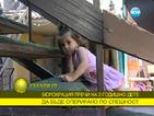 Бюрокрация пречи на 2-годишно дете да бъде оперирано по спешност