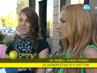 Алекс Раева: Истинският X Factor не може само да пее