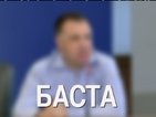 """Мирослав Найденов за БАСТА в """"Събуди се"""""""