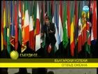Двама българи с престижни успехи в САЩ