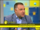 Мирослав Найденов: БАСТА ще даде алтернатива на апатията
