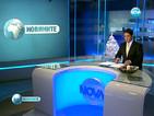 Новините на Нова (16.12.2013 - късна)