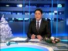 Новините на Нова (17.12.2013 - късна)