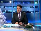 Новините на Нова (18.12.2013 - късна)