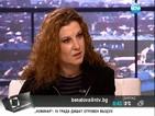 Анатомия на безчувствието: Сериен убиец съди България