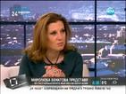 Миролюба Бенатова представя: Българите – народ под наем