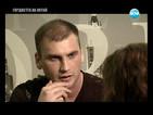 Миролюба Бенатова представя: Октай Енимехмедов у дома