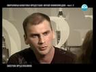 Миролюба Бенатова представя: Октай Енимехмедов – част 2