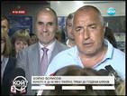 Борисов: БСП трябва да върнат незабавно мандата