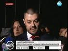 Бареков ви показа, че има поведение на държавник, каза самият той