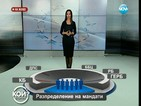 """""""Алфа Рисърч"""": ДПС и БСП – с по 4 мандата"""