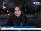 Бдение за жената, която се самозапали пред президентството