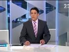 Новините на Нова (04.11.2014 - късна)