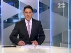 Новините на Нова (05.11.2014 - късна)