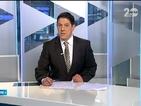 Новините на Нова (07.11.2014 - следобедна)