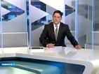 Новините на Нова (07.11.2014 - късна)