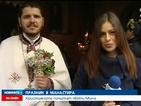 """Хиляди се стекоха в """"Св. Мина"""" за празника"""