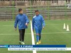 Футболът може да стане задължителен предмет в училище
