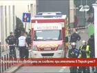 Разстреляха ли свободата на словото при атентата в Париж?