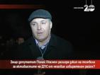 Депутатът Гюнай Хюсмен разигра джип на томбола за активистите на ДПС