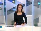 Новините на Нова (26.02.2015- късна емисия)