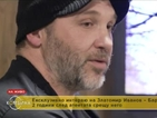 Златомир Иванов-Баретата: Поръчката срещу Алексей е 100% сериозна