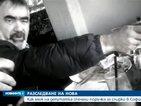 Разследване на Нова: Как мъж на депутатка спечели поръчка за спирки в София?