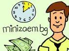 Как да ползваме отговорно малките кредити?