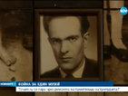 РАЗСЛЕДВАНЕ НА НОВА: Съмнителни ремонти в къщата-музей на Вапцаров