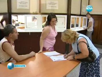 Лятна сиеста по български