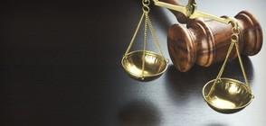 Спецсъдът върна на прокуратурата делото срещу Румен Овчаров