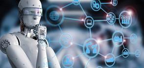 Изкуствен интелект на IBM участва в дебат с хора (ВИДЕО)
