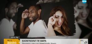 """""""Другата игра"""" на семейство Хънт: Защо избраха България пред САЩ?"""
