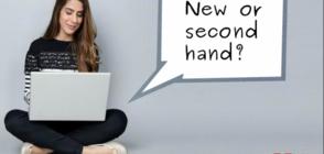 Вечната дилема: нов или употребяван лаптоп?