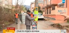 ГРАДСКИ АБСУРД: Стълб по средата на пътя (ВИДЕО)