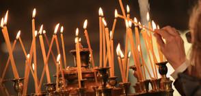 Отбелязваме деня на Св. Мария Магдалина