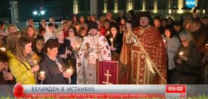 Великден в Истанбул - Желязната църква едва побра всички желаещи