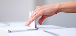 Втори тур на изборите в Галиче