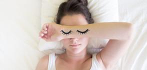Суеверия и мистика: Защо не трябва да снимаме човек, докато спи?