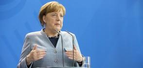 Меркел призова момичетата да изучават точни науки