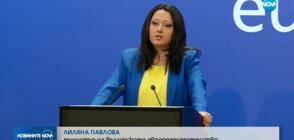 СРЕЩА НА ВЪРХА ПРЕЗ МАЙ: Ще се обсъжда еврофинансирането за транспортни и енергийни коридори