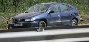 Шофьорката на колата, ударила автобуса-ковчег - в ареста за 72 часа (ВИДЕО)