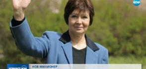 """Учител от Димитровград се радва на 1 млн. от """"Национална лотария"""""""