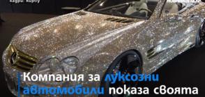 Кола, обсипана с кристали, блесна на авиошоу