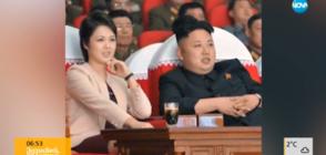 Коя е жената до Ким Чен-ун? (ВИДЕО)