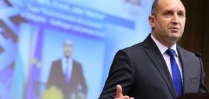 """Президентът призова: """"По-малко оръжие и повече диалог"""""""