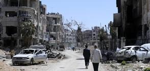 От ОЗХО са посетили едно от местата на химическата атака в Сирия