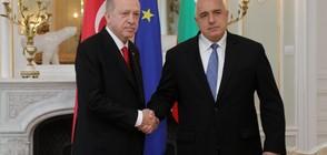 Борисов поздрави Ердоган за изборната победа