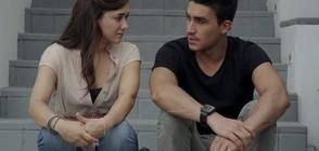 """Любовен триъгълник в новите епизоди на """"Аз съм никой"""""""
